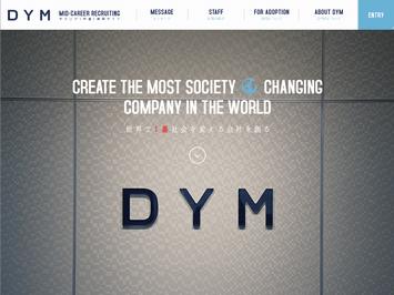 DYM様中途採用ホームページ制作コーディング