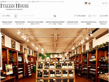 アドリアワイン様通販ページ制作